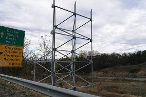 instalacija na soobrakjajna signalizacija CFCD 10