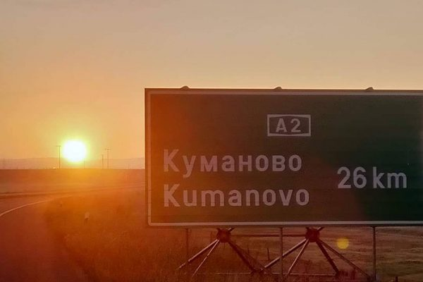 kumanovo-soobrakajna-signalizacija-700-525